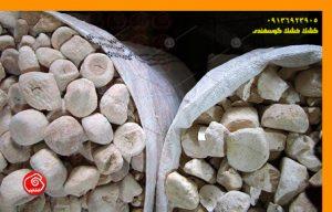 مرکز فروش کشک با انواع کیفیت و قیمت