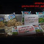 بهترین کشک خشک پاستوریزه ایران در اصفهان